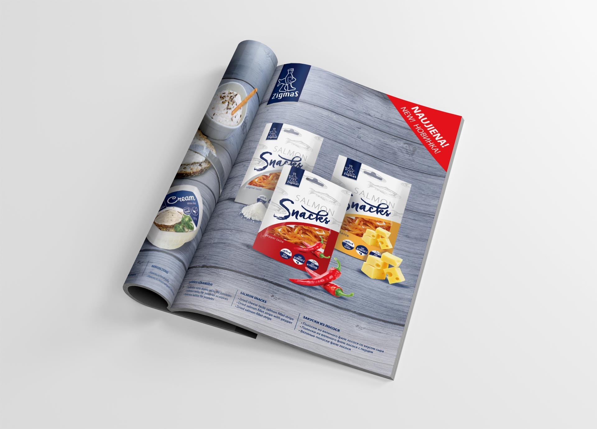 Snacks-zigmas-web-magasine